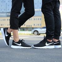 耐克秋季跑鞋
