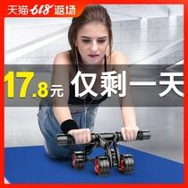 健腹轮腹肌初学者家用女肚子男锻炼运动健身器材室内滚轮自动回弹
