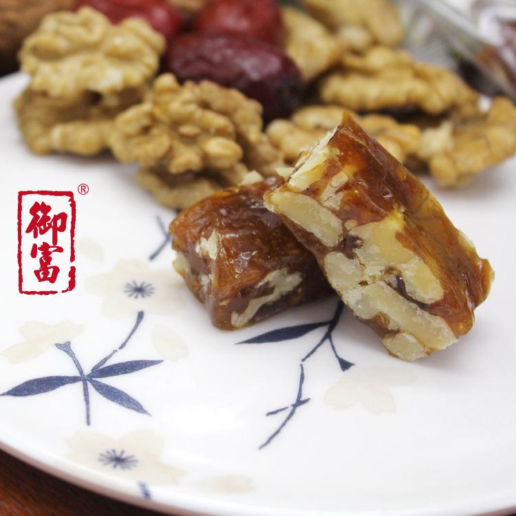 (御富)红枣核桃糕软糖500g*2袋优惠组合 清甜软糯0添加 送小样