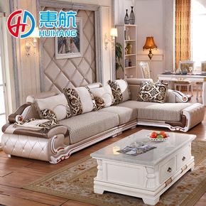 欧式沙发布艺组合客厅奢华小户型可拆洗整装实木简约欧式转角家具