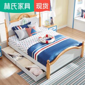 林氏家具地中海小学生实木脚儿童床1.2男孩1.5米经济型单人床DF1A