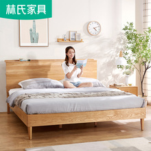 林氏家具小户型抽屉双人床北欧白橡木全实木1.5米单人床组合BH7A