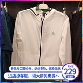 防晒衣跑步梭织薄款 连帽外套运动风衣F292007 匹克2019夏季男新款