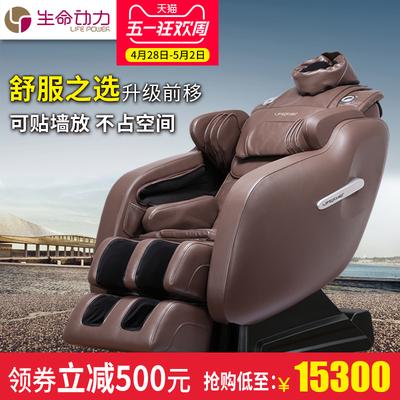 生命动力6900I豪华按摩椅 家用全身无重太空舱全自动多功能按摩椅怎么样