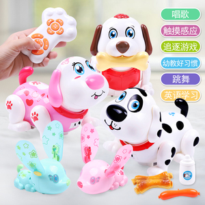 Female Baby Child Toy 3 Girl 4 5 6 7 8 10 Years O
