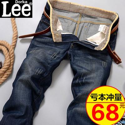Dorka Lee复古牛仔裤男士夏季薄款修身弹力直筒休闲宽松修身长裤