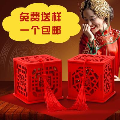 创意喜糖盒中式婚礼中国风木质镂空结婚糖果礼盒婚庆喜糖包装盒子