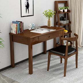 实木书桌家用简约写字台学生书房卧室台式电脑桌中式办公桌学习桌