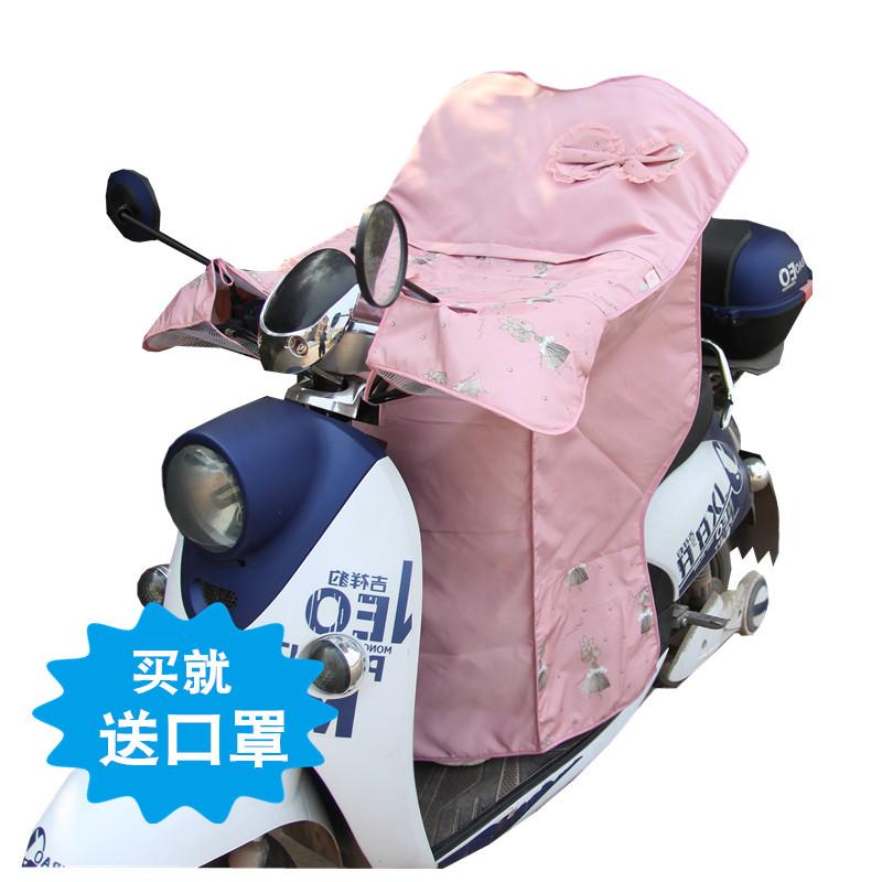 2019夏季电动车防晒挡风被防水电瓶摩托电车自行车防风遮阳罩薄款