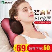 颈椎按摩器颈部多功能腰部肩部背部全身揉捏电动枕头家用腰椎靠垫