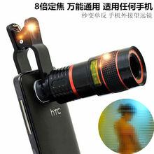 手机望远镜头万能通用成人单筒望远镜高倍高清可连手机微光夜视10