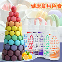 Add color pigment baking water and oil dual-use liquid pigment edible cake 裱 flower sugar pigment top good pigment