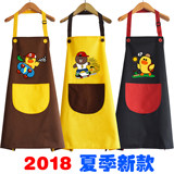Children's drawing waterproof apron baby smock men and women kindergarten painting eating bib art summer winter custom