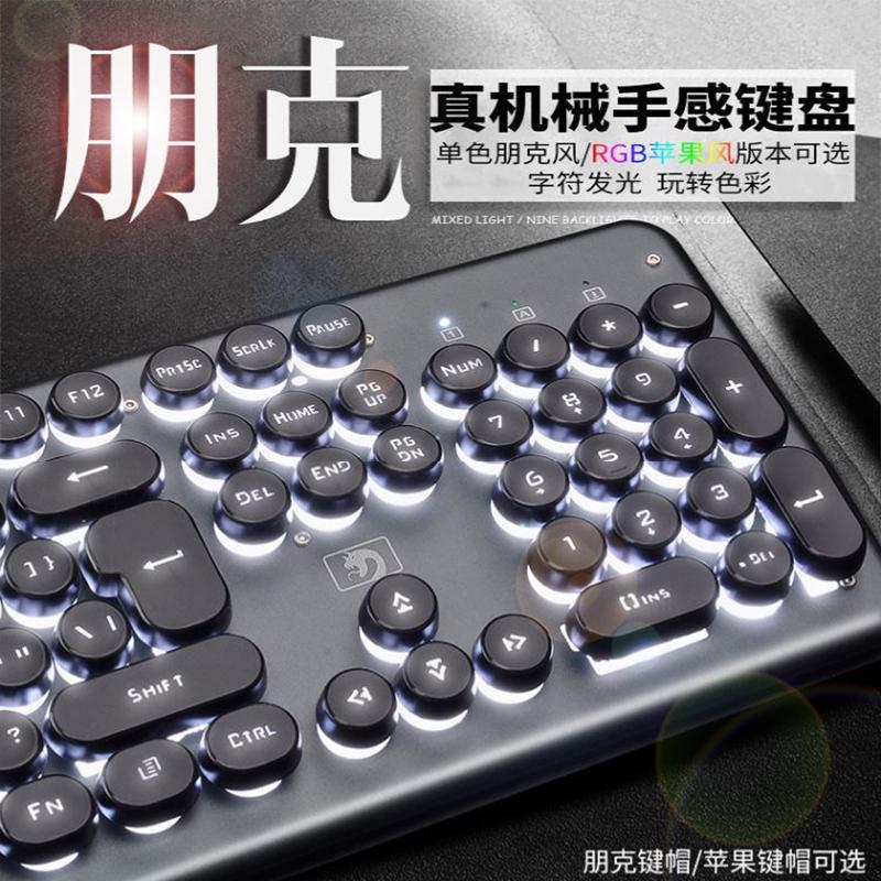 超薄智能键盘