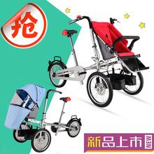 母婴亲子可折叠可坐躺可骑行三轮自行车 母子车 婴儿推车