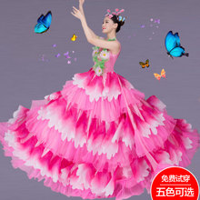 New Flowering Dance Performance Costume, Song Accompanied by Long Skirt Stage Dress, Opening Dance Dress Costume