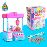 Opel USB Mini Children's Grab Doll Machine Electric Toy Music Clip Dolls Grab Ball and Cash Coins