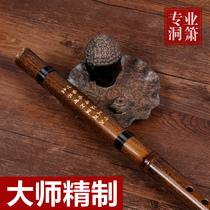 六八孔68包邮长短竖洞箫袋专业紫竹箫初学大人乐器萧一节两节