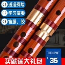 调横笛G调F调e调Dc精制双插高级专业演奏考级紫竹笛子玉屏笛绑笛