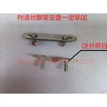 加厚型自行车电动车筐附件配件优质螺丝铁片篓片篮片更多