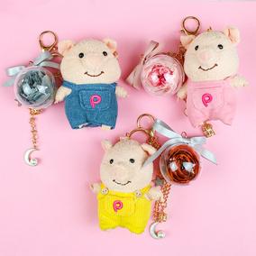 【Remember】猪猪永生花ins新年礼物 2019年布艺粉猪猪钥匙扣5cm