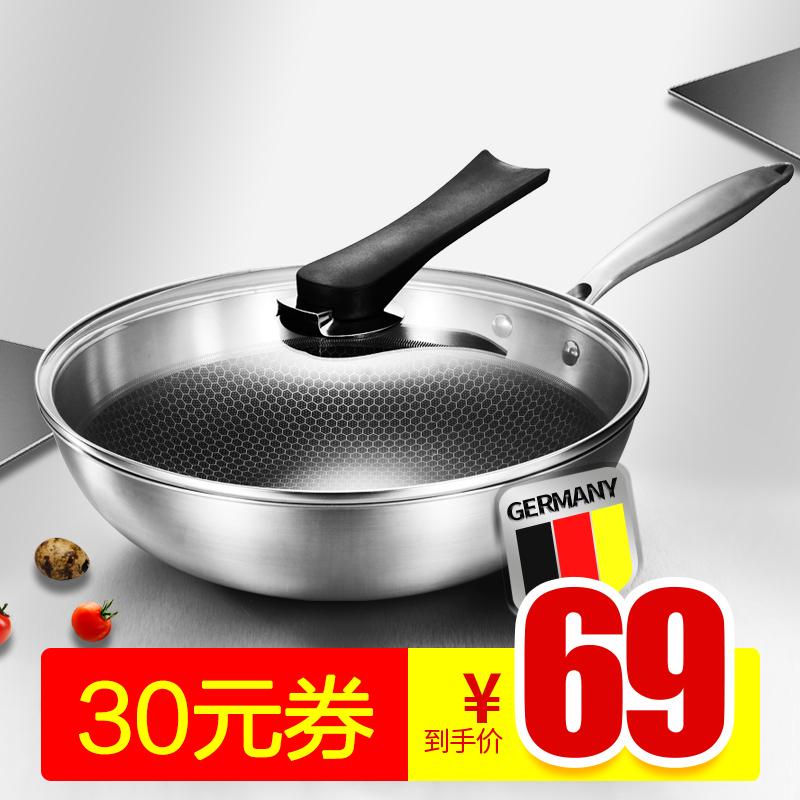 德国锅具炒锅