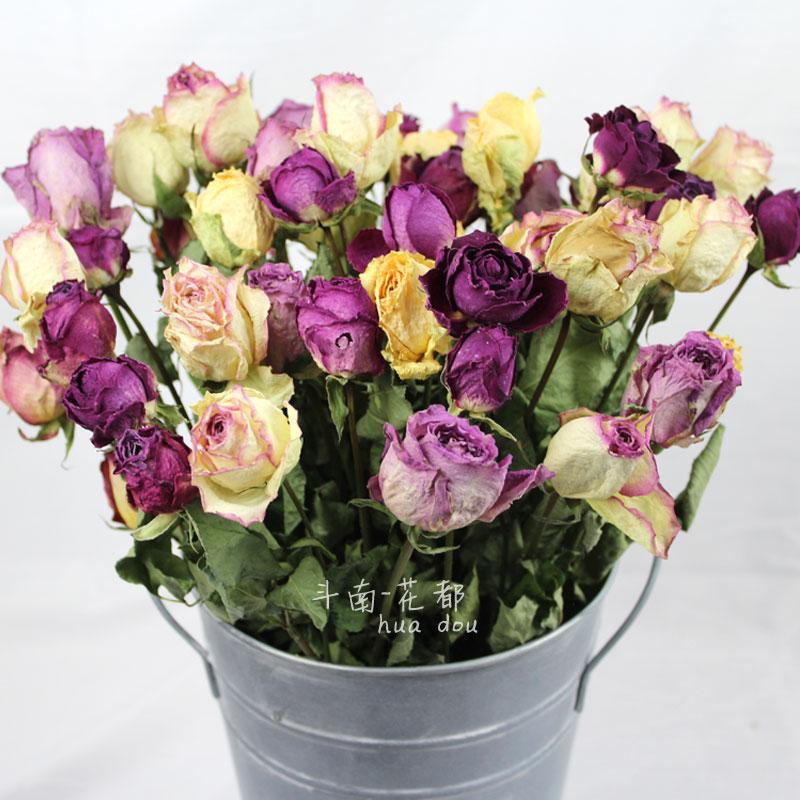 Высушенные цветы Артикул 547331381615