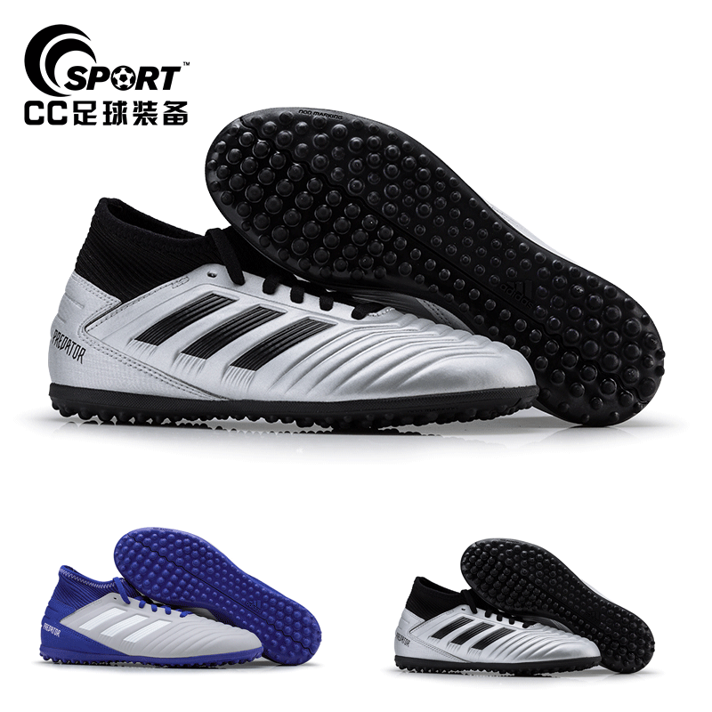 阿迪达斯Adidas猎鹰 19.3 TF儿童青少年男女人草碎钉足球鞋CM8548