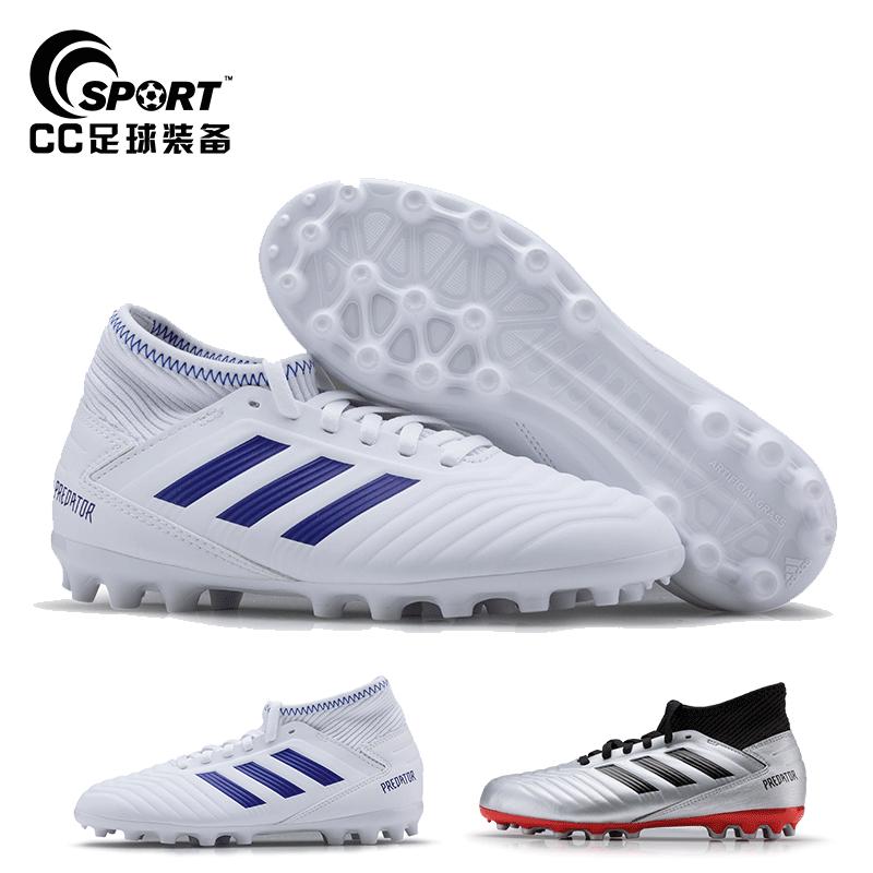 阿迪达斯Adidas PREDATOR 19.3 AG猎鹰人造草场儿童足球鞋D98010