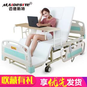 医用床瘫痪病人电动护理床家用多功能全自动老年电动三折翻身医疗