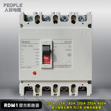 RDM1-250L Plastic Shell Circuit Breaker 4P Open Three-phase Four-wire 250A Assisted Short Circuit Protection