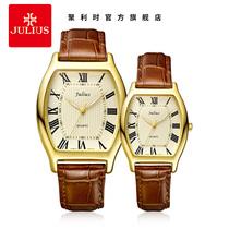 聚利时情侣手表一对手表男女韩版简约时尚潮流防水真皮带女士手表