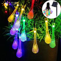 烽火联成太阳能灯串水滴户外LED装饰室外防水彩灯景观庭院灯饰