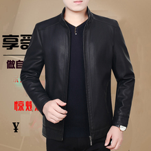 Fall Men's Casual Leather Coat Middle-aged Men's Wear Fall and Winter Leather Jacket Men's Rigid Collar Dad's Loose Coat