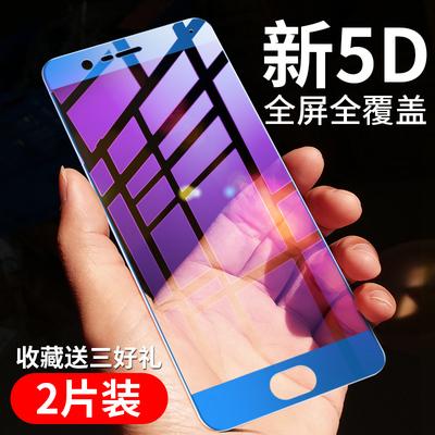 小米note3手機彩膜