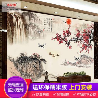 电视背景墙壁纸水墨画品牌巨惠