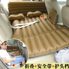 车载充气床汽车大人儿童床垫suv轿车后座睡垫车内车震后排旅行床