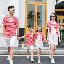 一家三四口六一儿童节亲子装夏天幼儿园毕业照服装母女母子表演服