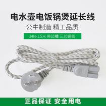 两三角家用接线电源透明插头23空调三孔项10a16a插头二三脚