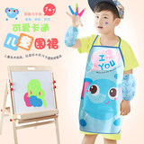 Cartoon cute children's gowns Sleeve anti-wear waterproof paintings and protective clothing Baby children eating bib aprons