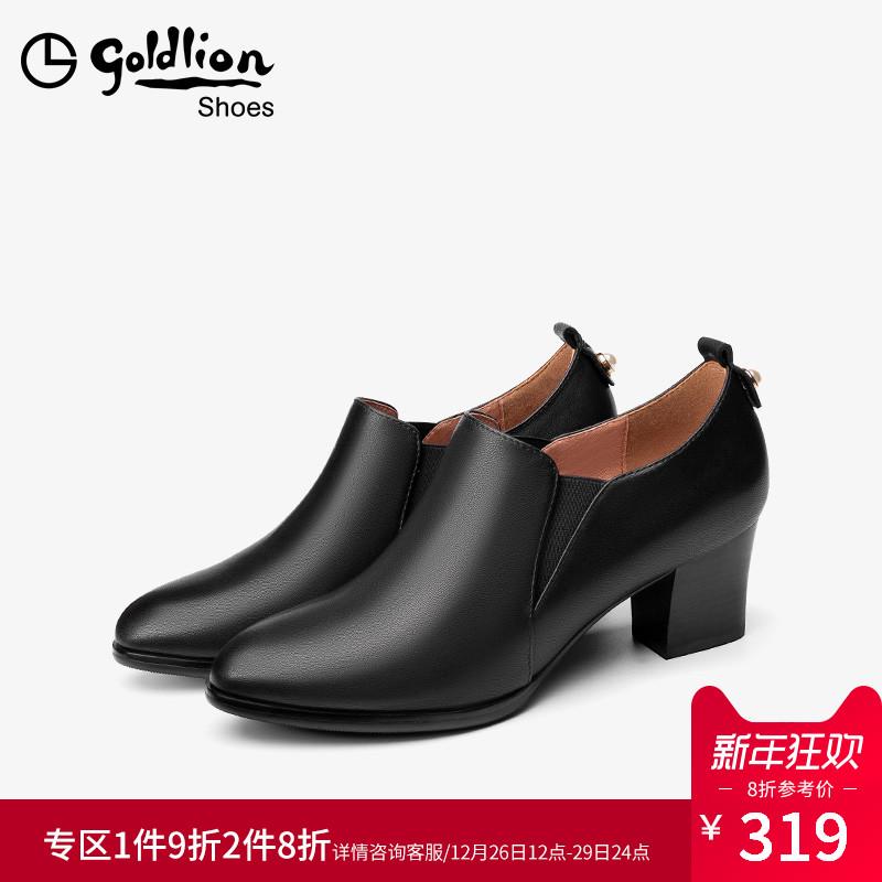 金利来女鞋2018新款小皮鞋女秋冬真皮深口单鞋高跟鞋黑色职业女