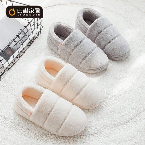 良橙家居冬季保暖产后月子棉拖鞋女包跟情侣居家室内防滑毛拖鞋男