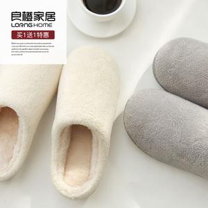 (买一送一)良橙家居室内月子保暖毛拖鞋女冬季情侣可爱棉拖鞋男士