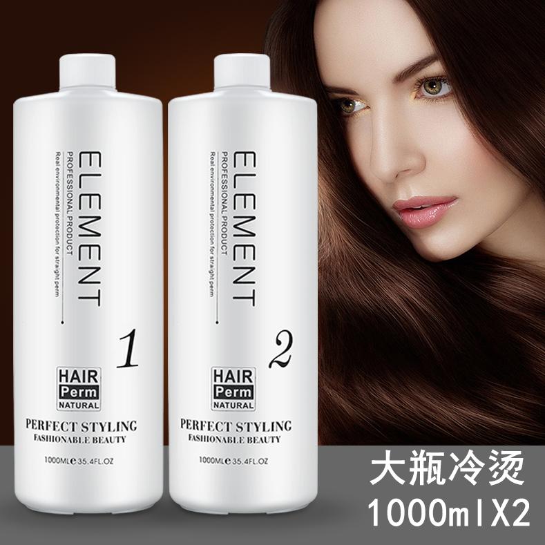 Краска для волос Артикул 592966419381