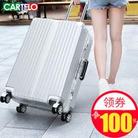 卡帝乐鳄鱼行李箱男女学生密码拉杆箱万向轮24寸登机旅行箱皮箱子
