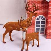 Qi Xuan Father and Son Christmas Deer Simulation Deer Light Deer Golden Deer Christmas Decorations Scene Arrangement