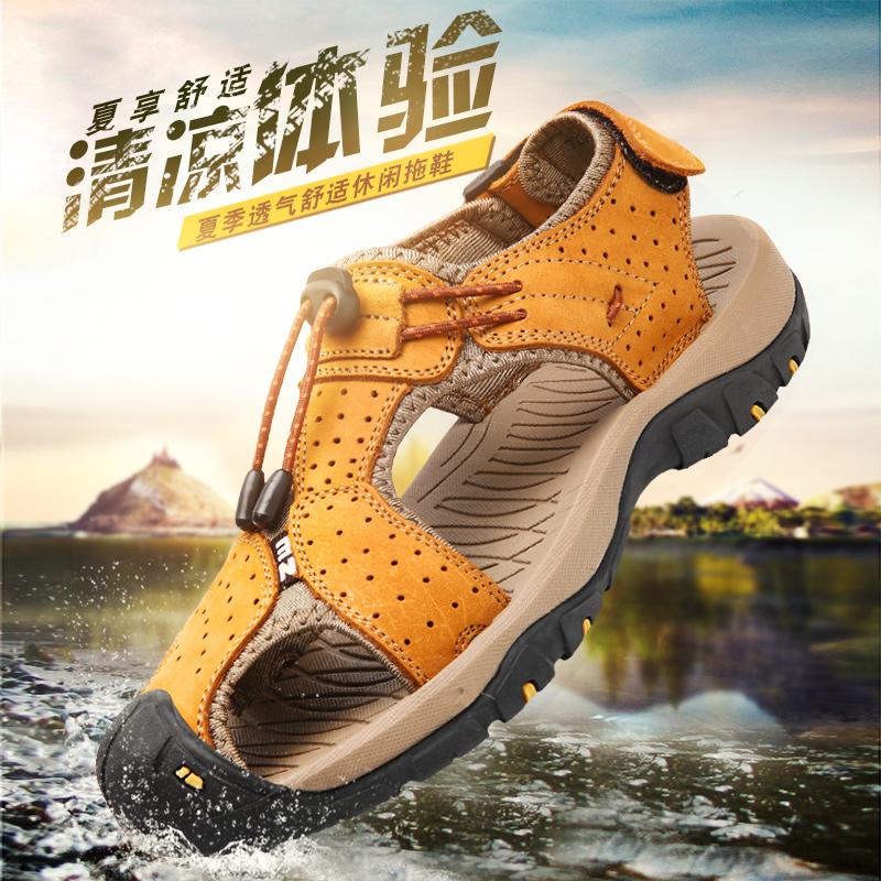 夏季駱駝沙灘鞋男戶外防撞耐磨頭層牛皮防滑休閑徒步男士包頭涼鞋