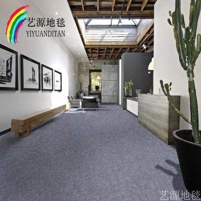 纯色地毯满铺评测