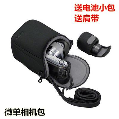 佳能SX400 SX410 IS SX500 SX510 SX520 HS长焦数码相机包 保护套