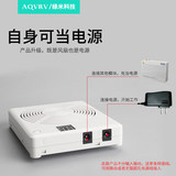 Multimedia Information Box Intelligent Fan Temperature-Controlled Radiator Light Cat Non-Dead Domestic Weak Electric Box Module